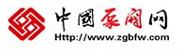 中国泵阀网